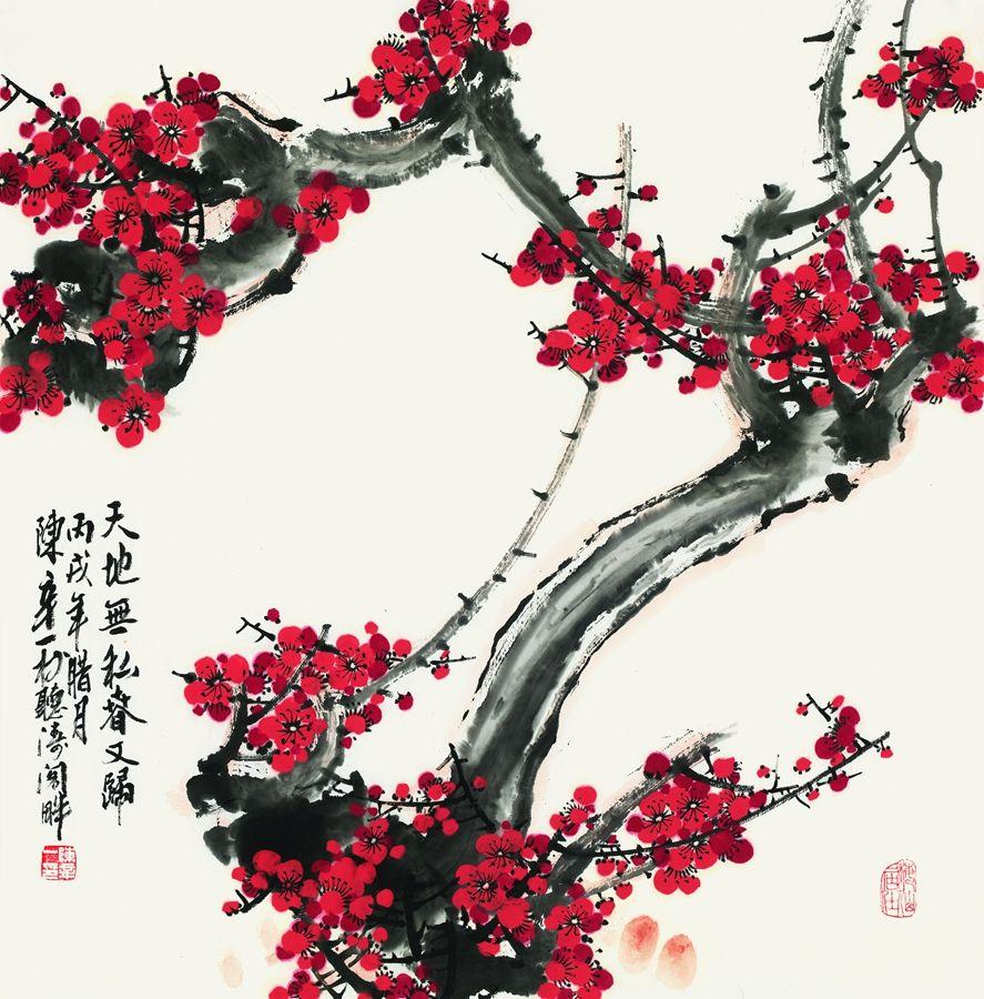 """新春贺岁特辑不要人夸好颜色:陈辛一的梅花与青竹 在陈辛一艺术语境中,""""陈氏写梅笔法""""独树一帜。在一个甲子的梅缘中,他通过多年探索写梅笔法,创立了自己的一系列墨法、章法和设色,丰富了古今画梅的技巧,取得了""""老干如铁铁铸干,雪拂花蕊亦染香""""的自由,在国内外享有""""中国龙梅""""、""""铁骨龙梅""""之美誉,可谓""""法度之中寓新意,一笔梅花倾万家""""。"""