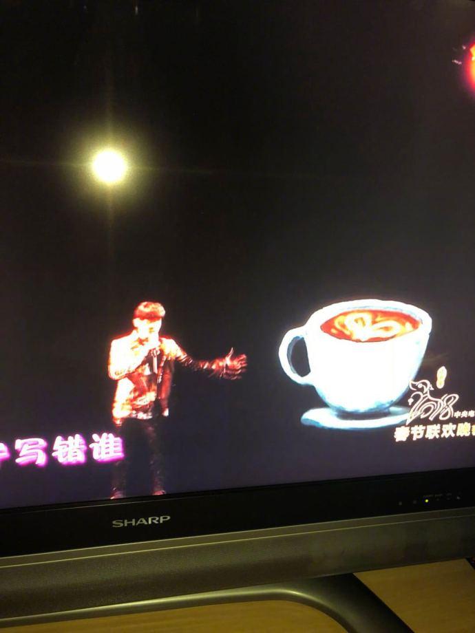 周杰伦春晚献唱大屏幕惊现奶茶 网友:真不能再喝了