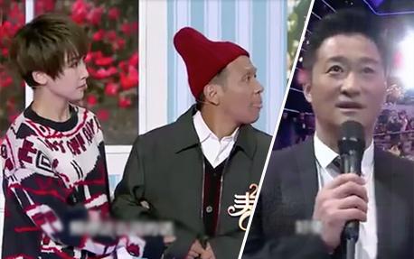2018北京、东方春晚 宋小宝谢楠演小品吴京客串一脸懵