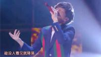 江苏春晚:薛之谦新歌首秀 演绎抒情单曲《骆驼》