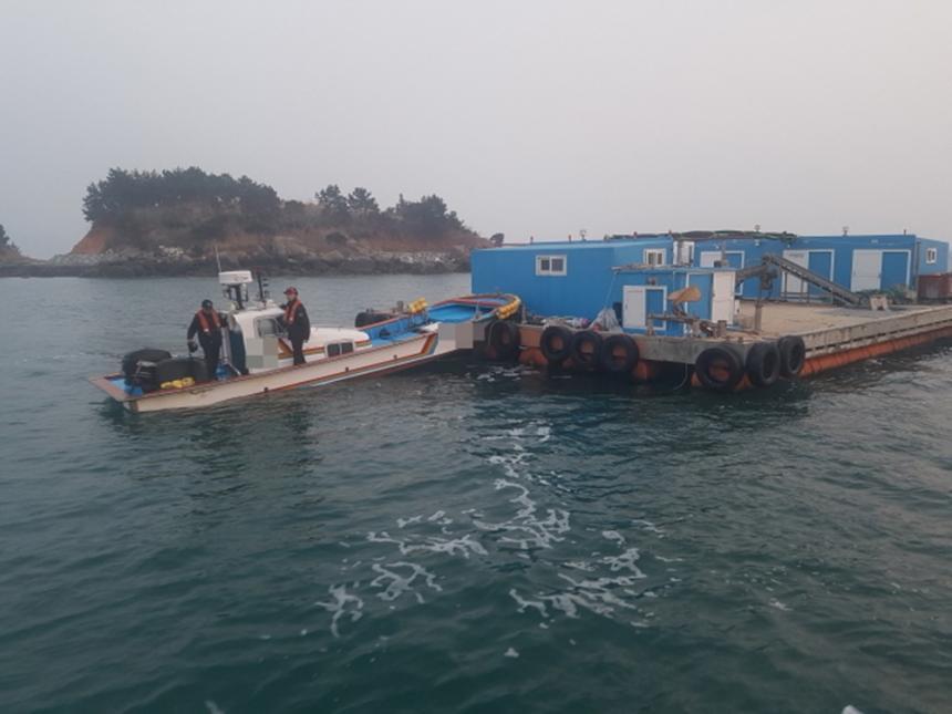 韩国丽水发生船只相撞事故 造成2人死亡