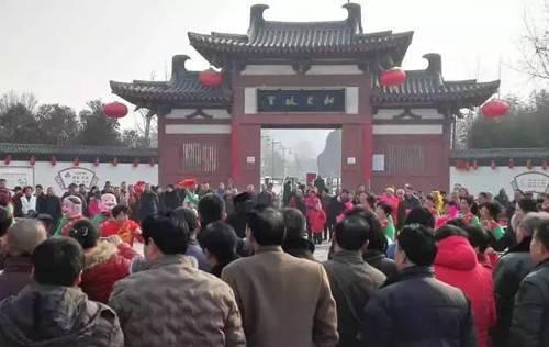 狗年新春巩义旅游活动丰富多彩 人气爆棚