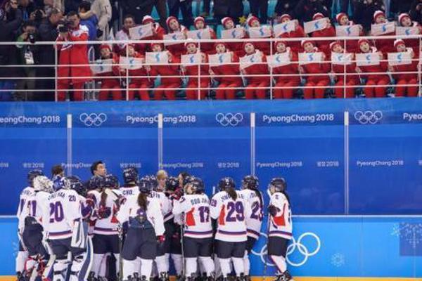 """朝韩联队冬奥未尝胜绩 观众赛后高呼""""我们是一家"""""""