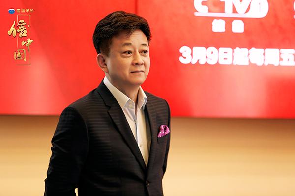 《信中国》3月9日开播 朱军自曝14年提出不主持春晚