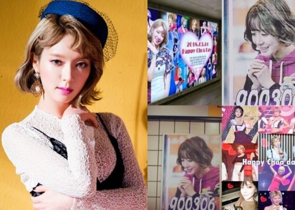 AOA前成员草娥感谢粉丝庆生:没有资格收那么大礼