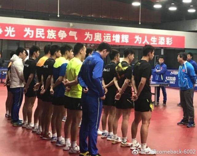 张继科回归国乒!与队友合练 将参加世乒赛选拔赛