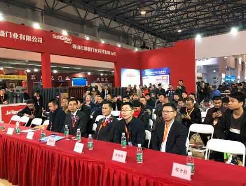 第一届中国电动围墙门科技成果发布会颁奖典礼在京盛大召开