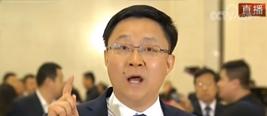 人大代表刘庆峰:中国人工智能模仿特朗普讲话 美国人都信了