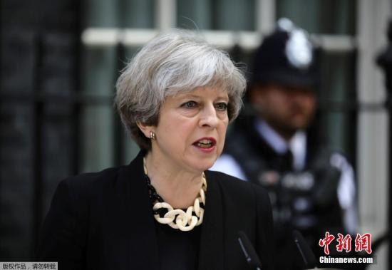 The British prime minister said Russia and the former spy poisoning The Russian foreign ministry: political propaganda