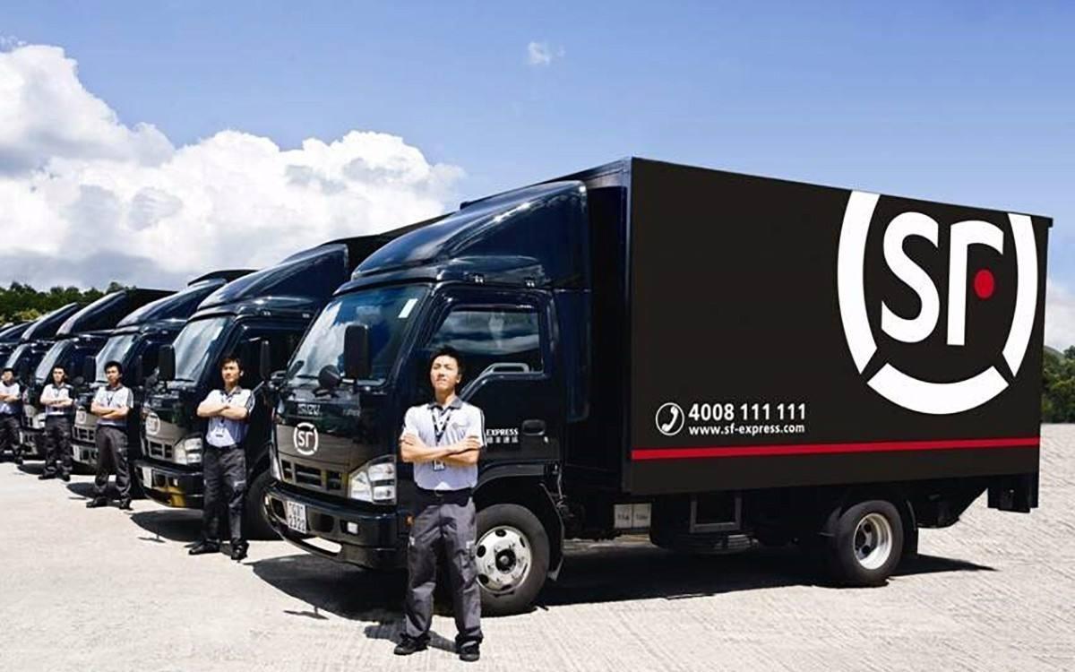 顺丰控股与夏晖将在中国成立合资公司,打造冷链物流