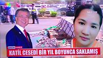 误报!文在寅被土耳其电视台错当嫌犯引韩民众不满