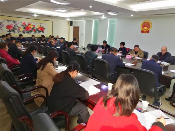 周口人大常委召开动员会 积极创建省级文明单位