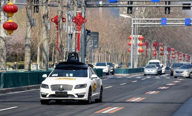 北京自动驾驶测试车辆正式上路测试