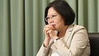 """民进党当局抗拒""""惠台31条"""" 公布反制方案"""