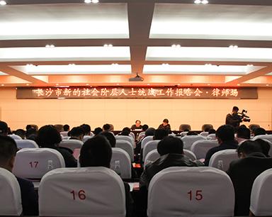 谭小平:律师要把维护群众合法权益作为出发点和落脚点