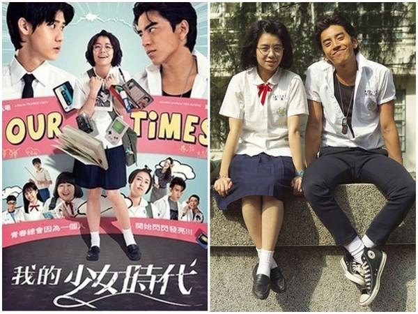 误传!王大陆否认出演《我的少女时代2》