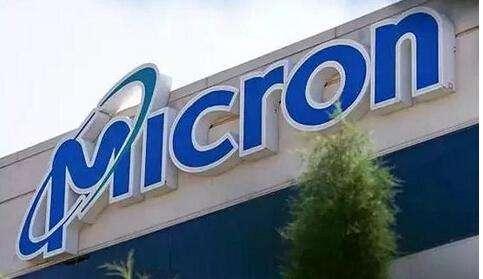美光科技第二财季净利33.1亿美元 同比增长270%