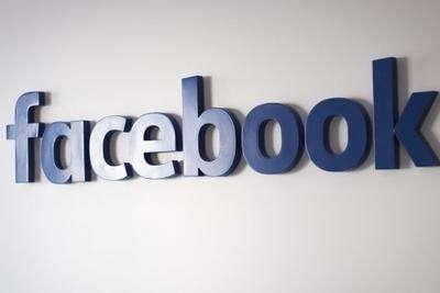 投资者向Facebook提起集体诉讼 股价大跌损失惨重