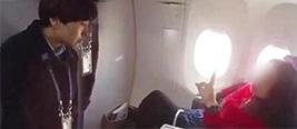 女子强占头等舱致飞机延误 辱骂空乘:滚!赶紧下岗
