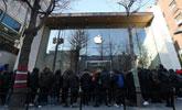 破纪录!6万韩国人起诉苹果 索赔近7.5亿人民币