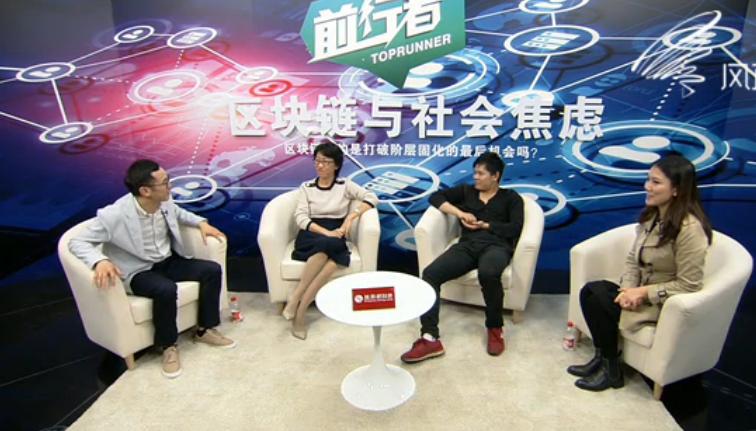 刘晓蕾:市场是需要政府培育的 而不是评判你能不能做