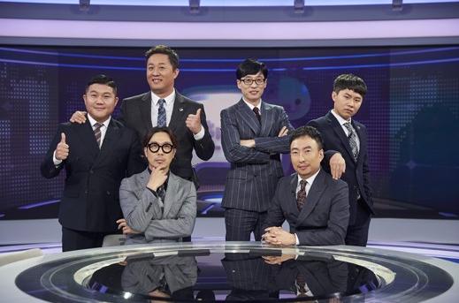 音乐综艺接档《无限挑战》 金泰浩修整后疑似会复出