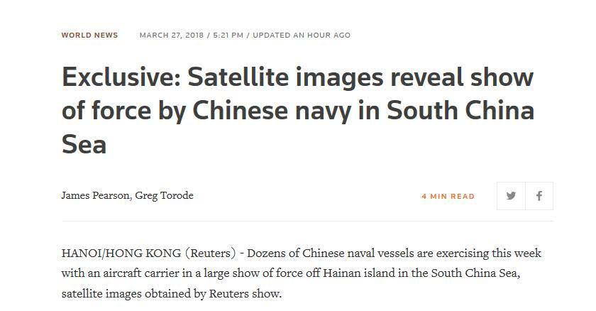 外媒拍的这几张照片 表露了史上最强中国航母舰队