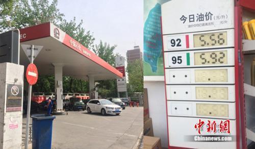 国内油价今日料上调 目前北京92号汽油为674元升