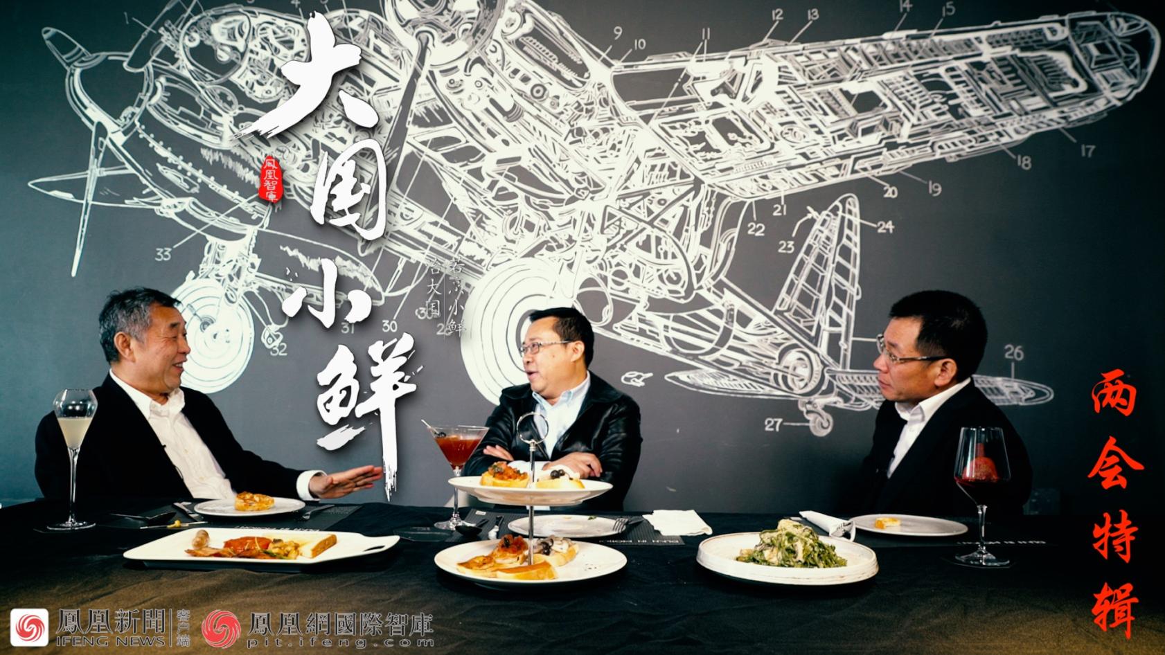 """《大国小鲜》两会特辑第六期:中美新能源""""争夺战"""""""