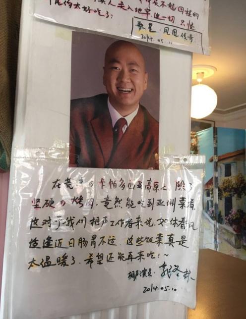 郭冬临对比签名商家虚假宣传 网友:郭老师有心了