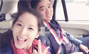 刘强东24岁娇妻成最年轻富豪 388亿身家奢侈品如山