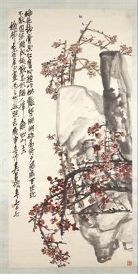 吴昌硕《梅石图》