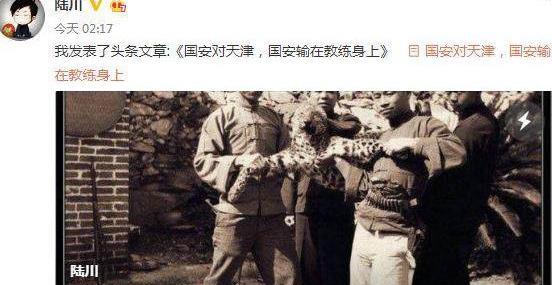 运动汇|中超裁判再惹争议 著名导演公开质疑施密特
