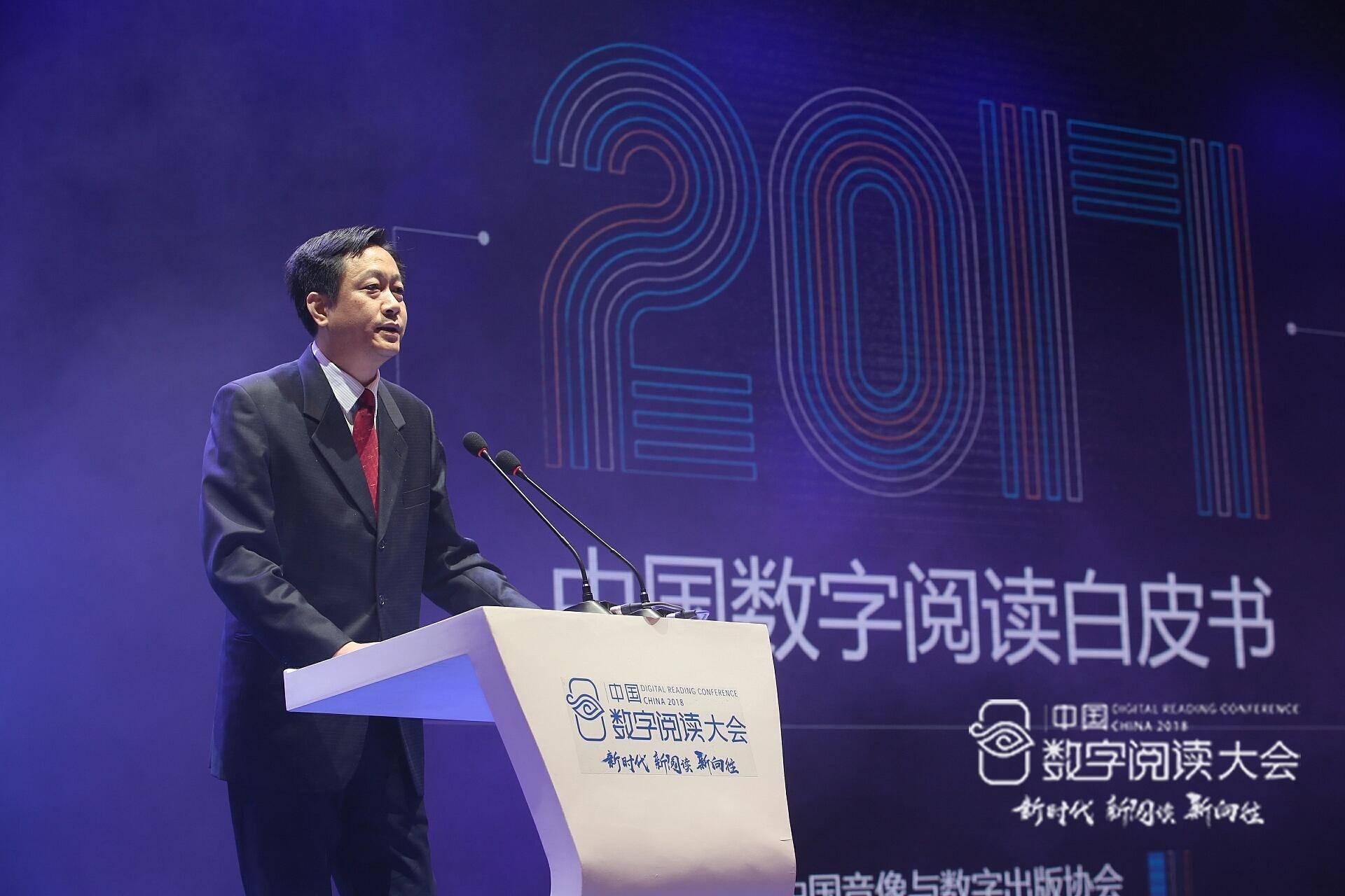 报告称2017年中国数字阅读市场规模达152亿