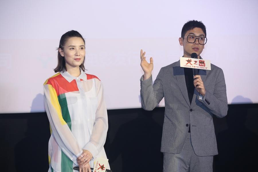"""《犬之岛》中国首映 朱亚文宋佳挑战""""汪星人""""配音"""