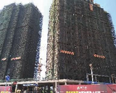 """衡东21层在建楼被""""叫停"""" 供应商被指搞偷工减料"""