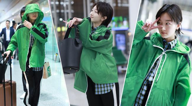 周冬雨穿清新绿衣作娇羞状 抬腿放飞自我超可爱