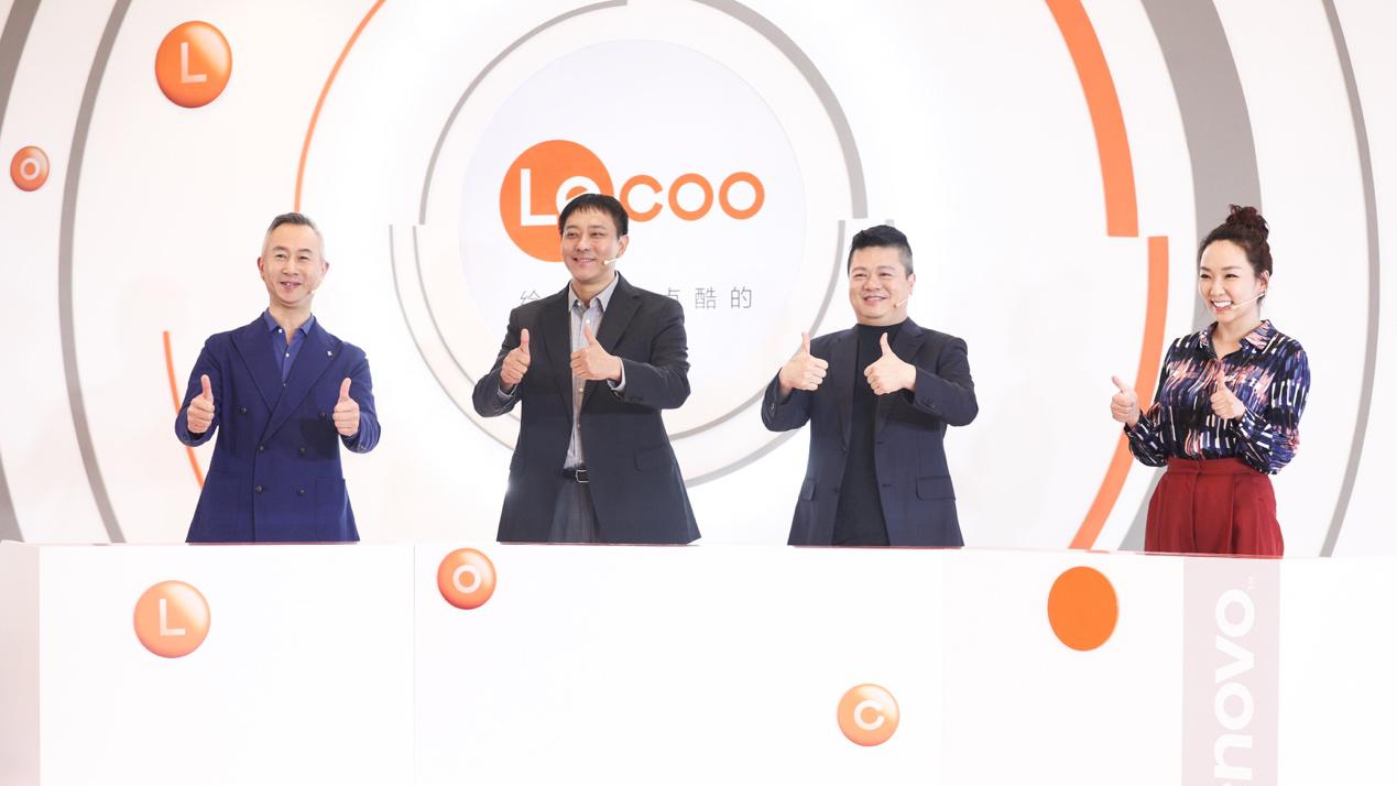联想推出Lecoo品牌布局智能物联 还发布了三款新品