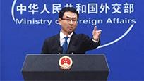 澳官员被中国集体拒签? 外交部:根本不存在!