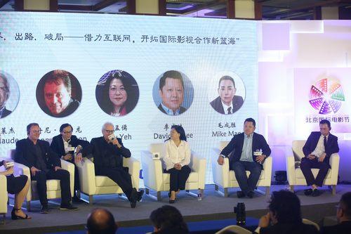 北影节特约论坛:中外合拍项目既有机遇也有挑战