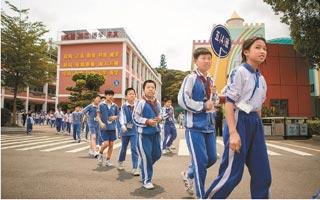深圳:学校拆迁