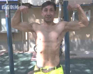 每月用一半工资去健身房 环卫大叔变健美冠军