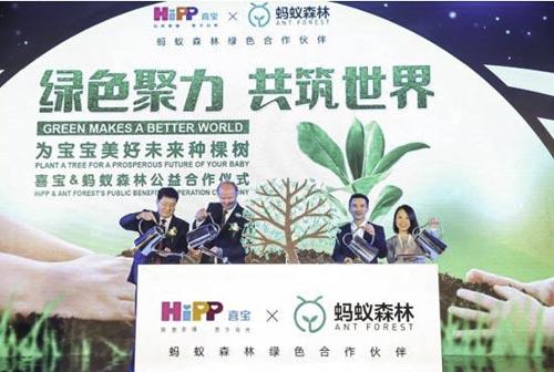 喜宝先生(左二),中国绿化基金会副主席、秘书长陈蓬(左一),阿里妈妈全域媒体业务中心总经理林文威(右二),蚂蚁金服社会责任总监刘琴等开启公益合作仪式。