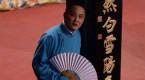 闫云达宣布退出德云社 曾是郭德纲最早收的徒弟