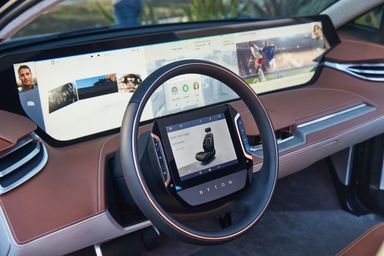 拜腾BYTON Concept国内首秀:全面屏依旧亮眼 主打智能和互联
