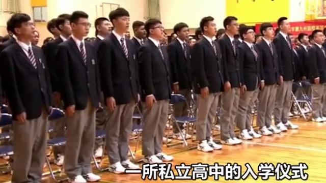 日本高中积极招收中国留学生 开学典礼集体唱中国国歌