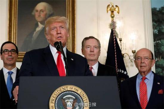 特朗普宣布访华贸易代表团名单:财政商务部长领衔