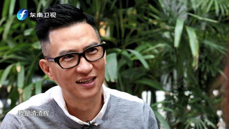 """张家辉鲁豫体验香港美食 自嘲全国都在笑我""""渣渣辉"""""""