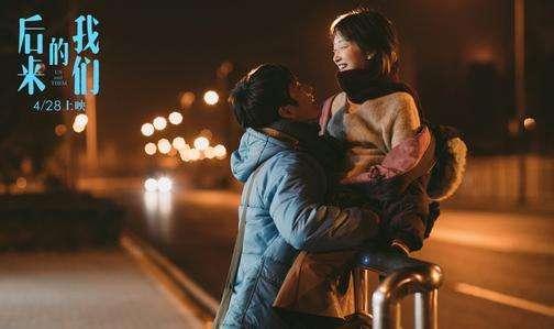 """《后来》的真实,不及文青刘若英的""""现实"""""""