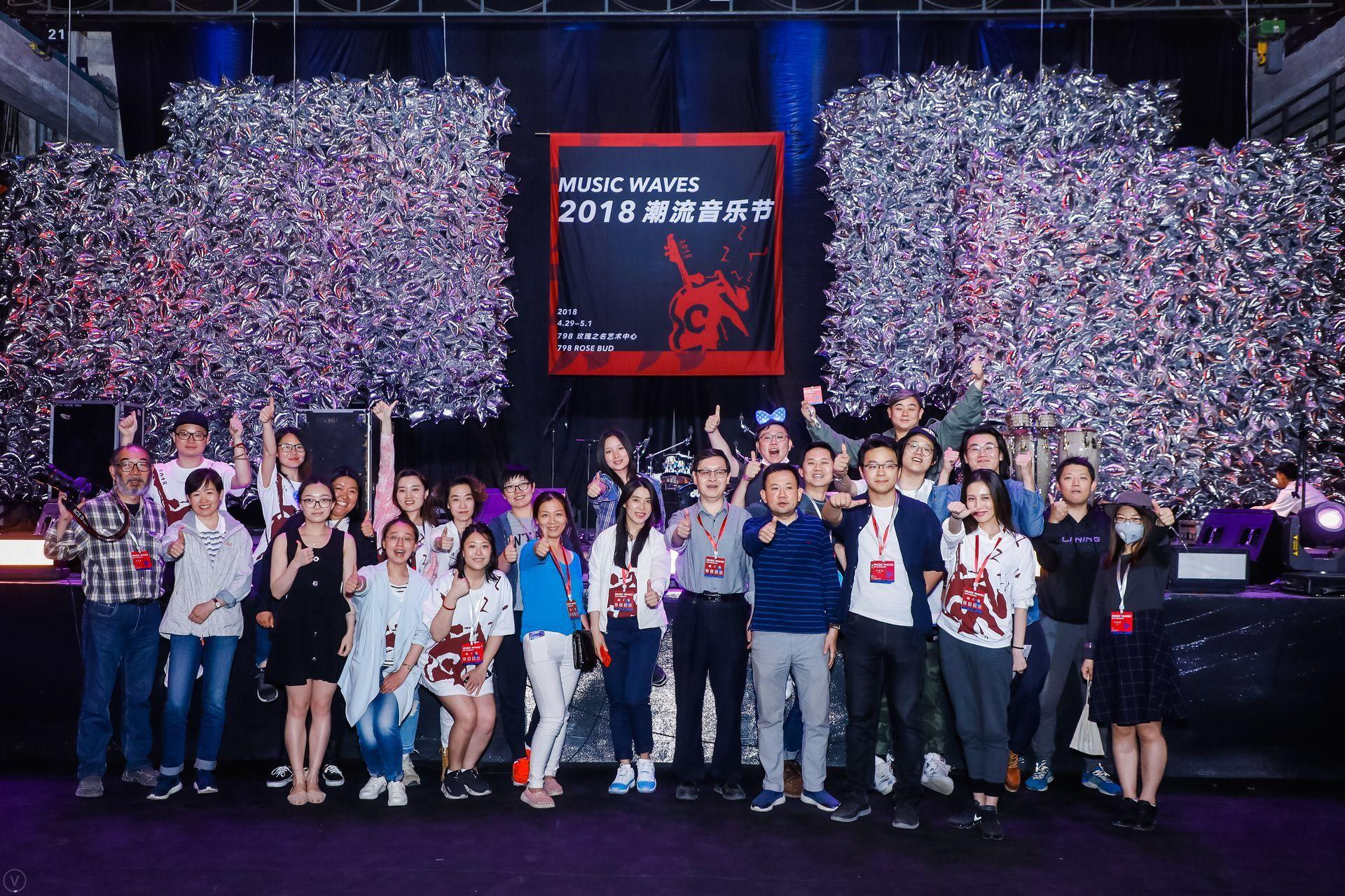 8国乐队献19场演出 斯琴格日乐为13届潮流音乐节站台